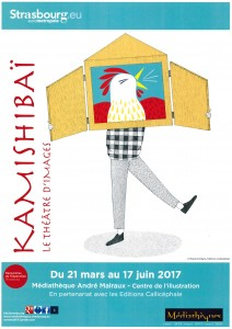 AFFICHE 0 Expo 2017